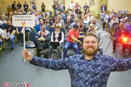 Фотографии предыдущих семинаров